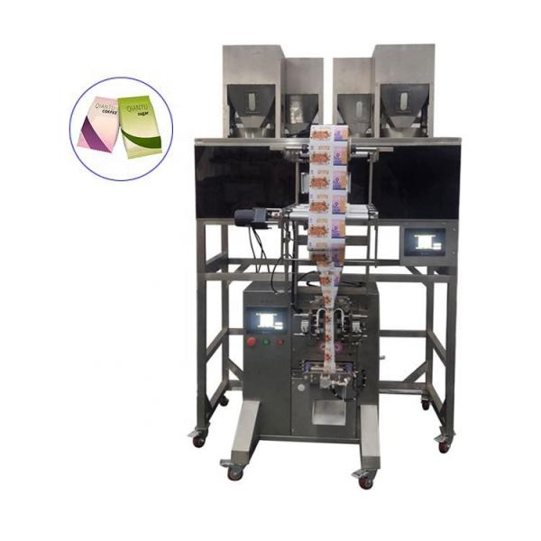Wheat Flour Automatic Weighing and Packaging Machine #1 image